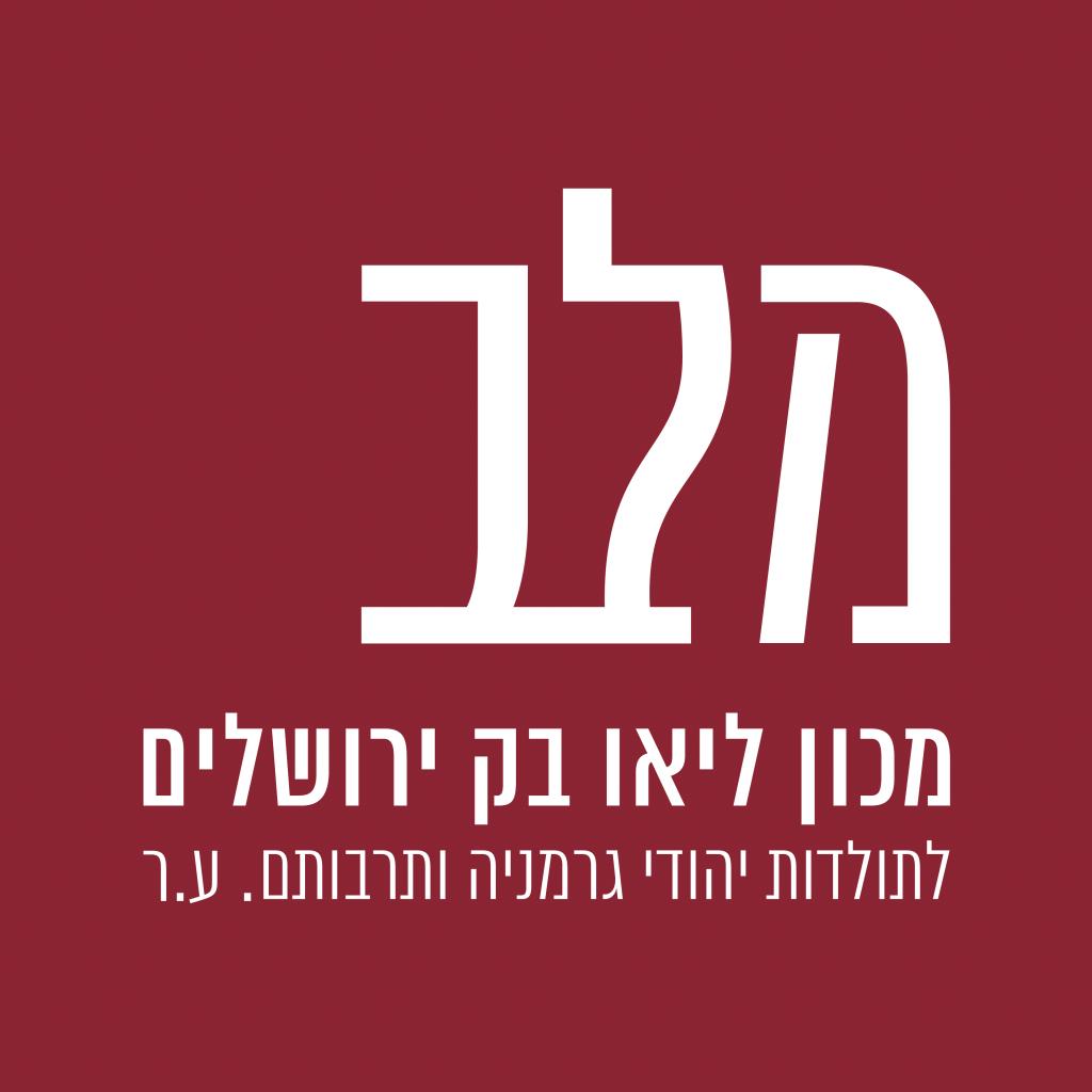 נועה דיין