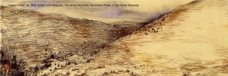 יהודים וטבע